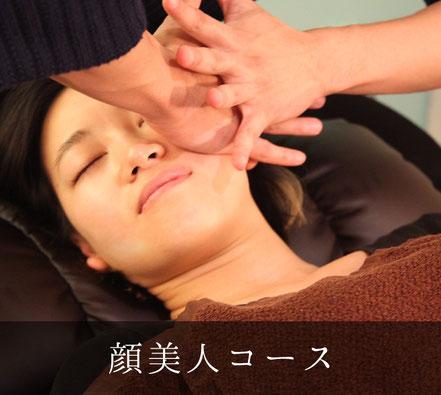 恵比寿・快眠頭ほぐし 雲のねどこ 顔美人コース