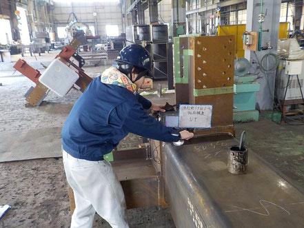 カワグチ鉄工