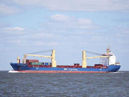 El vaixell de càrrega general Erik, de bandera de Antigua & Barbuda, procedent de Mamonal, Colombia. 10.07.17.