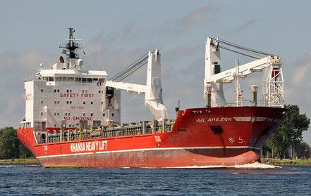El vaixell de càrrega general Hemgracht, de bandera holandesa, procedent de Gibraltar. 05.03.17.