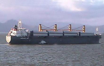 El vaixell de gra Calm Bay, de bandera del Regne Unit, procedent de Gibraltar. 22.12.16.