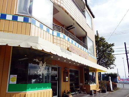 金沢文庫 海の公園 パン屋 ブレーメン