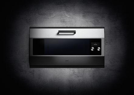 Gaggenau Elektrogeräte Neuheiten 2017