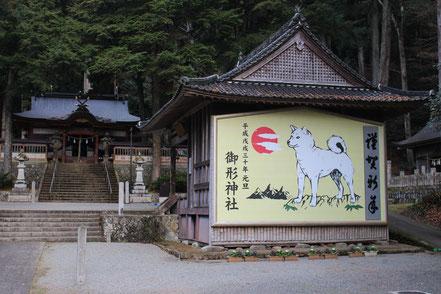 御形神社(みかたじんじゃ)の大絵馬