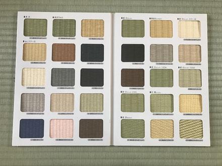 ダイケン  清流 カラー畳表