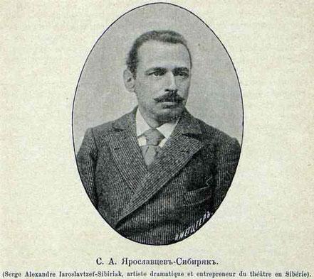 С.А. Ярославцев-Сибиряк