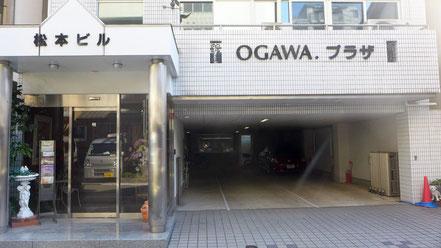 小川通三条下る・松本ビルの外観