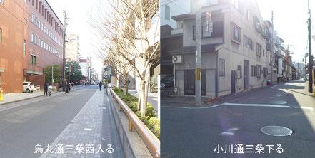 新しい教室は「中京区小川通三条西入る」です。
