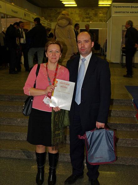 С профессором Виссарионовым С.В. на конгрессе в Санкт-Петербурге, 2006 г.