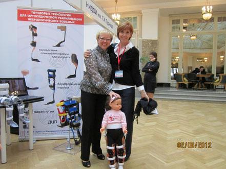 Международная конференция по церебральному параличу и медицине развития (г. Санкт-Петербург, 2012)