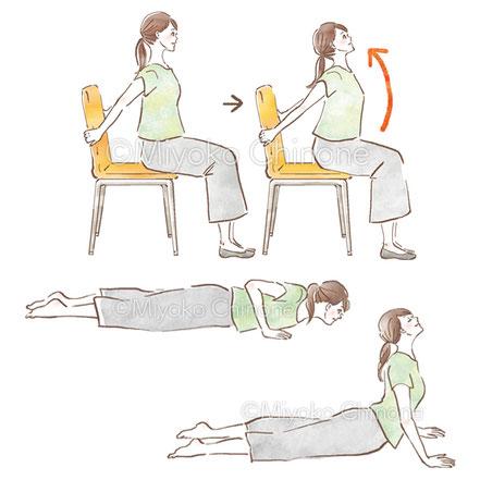 ストレッチをしている女性のイラスト