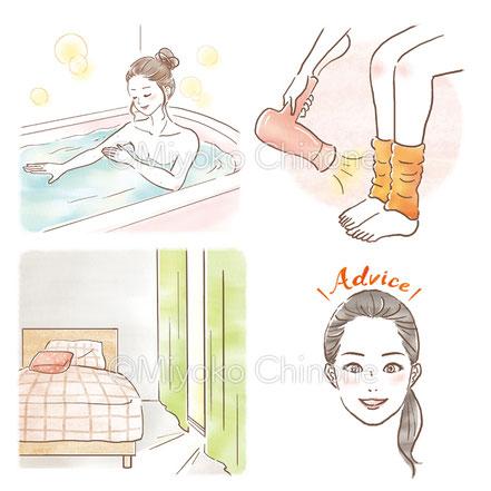 入浴中の女性のイラスト