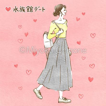 ファッションコーデ 女性