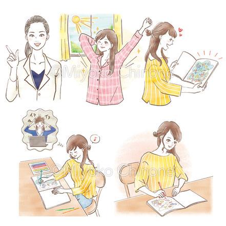机で作業している女性のイラスト