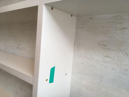 棚の傷補修、お家のキズ補修・住宅建材リペア なら箕面市のイエリペア!フローリングのキズや床のシミ補修、アルミサッシ、樹脂サッシ、アルミてすり、門扉、玄関ドア、石材、タイル、人工大理石、外壁、サイディング、コンクリート、ステンレス、木製建具などのキズ補修を安心価格でご提供【大阪・箕面・豊中・吹田・兵庫・西宮・川西・宝塚・北摂】家リペア、リペア