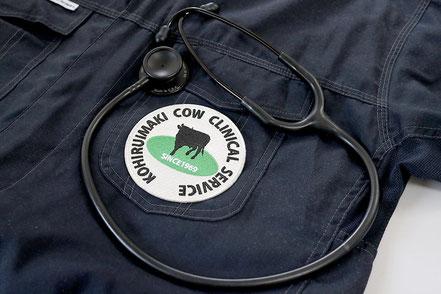 産業動物獣医師の診療日誌