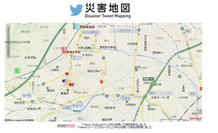上記の災害地図をクリックしてください。