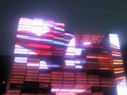 Klubhaus St. Pauli - Lichtspiele