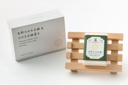吉野ひのき石鹸&ひのき石鹸置き