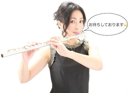 フルート 英会話 ピアノ 小宮山典子