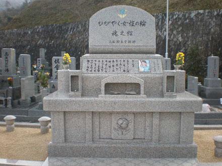 夏木ルミコ先生のお墓広島