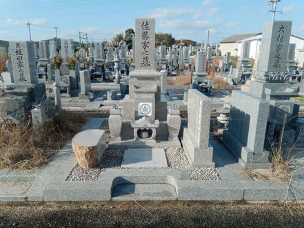 9寸先祖墓:岡山市
