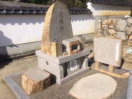 自然墓.カロート.固まる万成砂利.岡山2016.11
