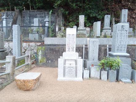 夫婦墓9寸:岡山市