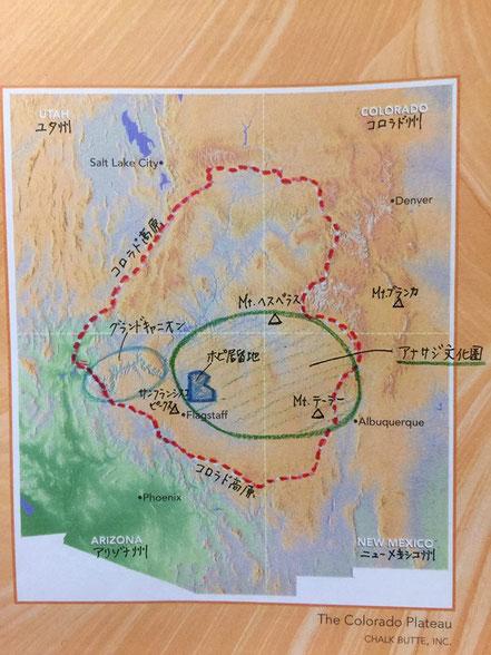 ▲フォーコーナーズ、コロラド高原砂漠地帯、ホピ居留地、グランドキャニオン、そして、四つの聖山を重ねました。ナバホ居留地の境界線も必要でした。また書き込んだ地図を作成しましょう。