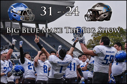 JXB Semi Final : Big Blue - Impulse