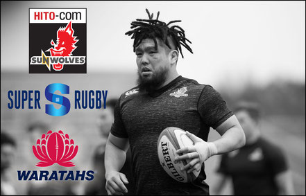 Sunwolves -v- Waratahs (Preview)