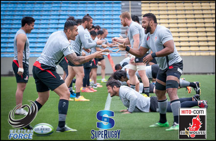 Sunwolves -v- Western Force (Captain's Run)