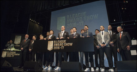 B.League Awards 2017