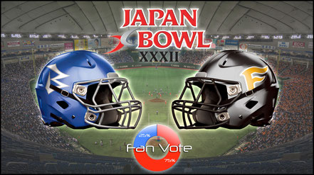 Japan X Bowl Preview
