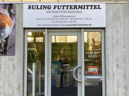 Suling Futtermittel an der Kattenturmer Heerstraße in Bremen-Kattenturm, Bremen Obervieland