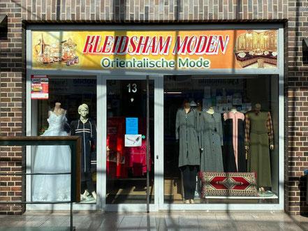 Kleidsham Moden - orientalische Mode in der Passage Kattenturm, Bremen (Kattenturm-Mitte, Bremen Obervieland)