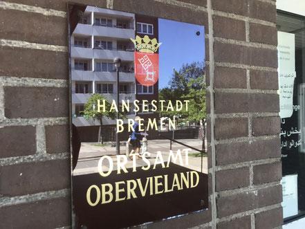 Ortsamt Obervieland in 28277 Bremen-Kattenturm