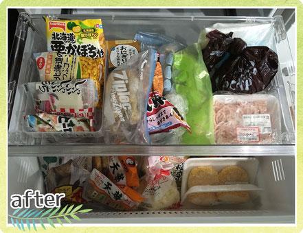 case.4 冷蔵庫収納 after