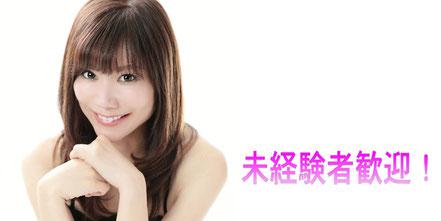 東北 宮城 仙台 モデル募集 撮影会モデル webモデル イメージモデル