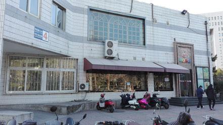 学生寮4号楼の1階にある喫茶店「HOPE」