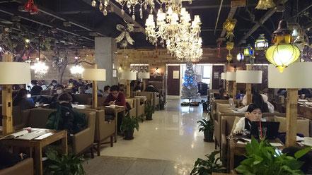 北京語言大学内の请晏楼内にある喫茶店「ハニー」