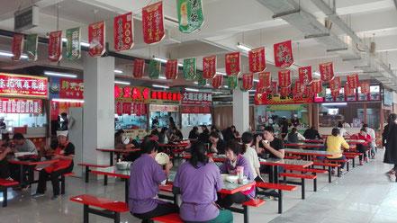 中国 留学 大連 中国語 大連外国語大学 シニア留学 HSK合格 夏期講座 学生食堂 メニュー