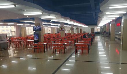 遼寧師範大学 北山食府1階の様子