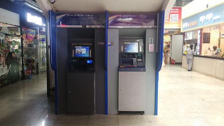 中国 大連外国語大学 総合楼内ATM(中国建設銀行)
