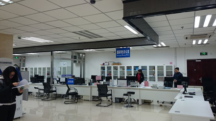 中国 北京語言大学 サービスセンターカウンター