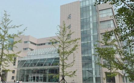 大連外国語大学の図書館