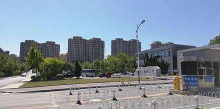 大連外国語大学 周辺のマンション