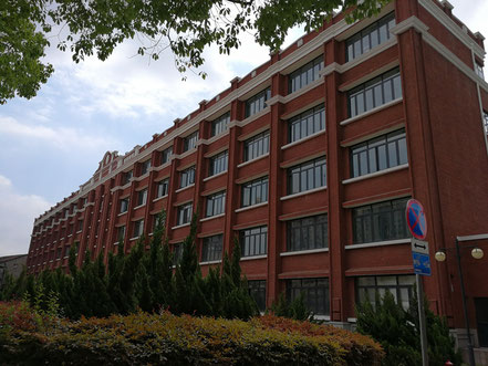 華東師範大学 国際漢語教育楼(中国語を学ぶ場所です)