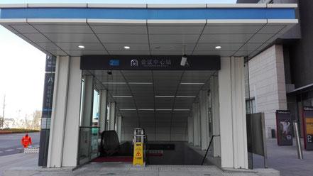 外国人検診センター(辽宁出入境检验检疫局)