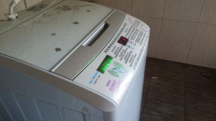 北京語言大学留学 学生寮の洗濯機
